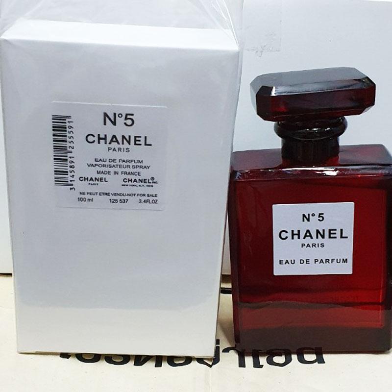 Vỏ hộp chai không đẹp nên khách hàng thường săn mua để dùng vì giá rẻ